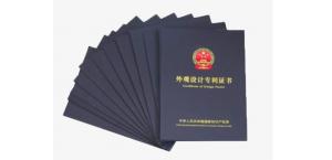 判断外观专利侵权  ----南锋专利事务所东莞分公司