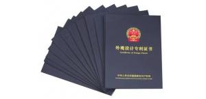东莞发明专利申请需要准备什么材料?